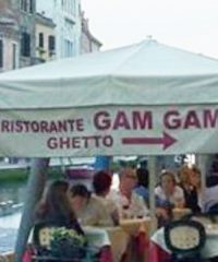 Gam Gam (Israeli and Italian Restaurant, Take-away and Delivery)
