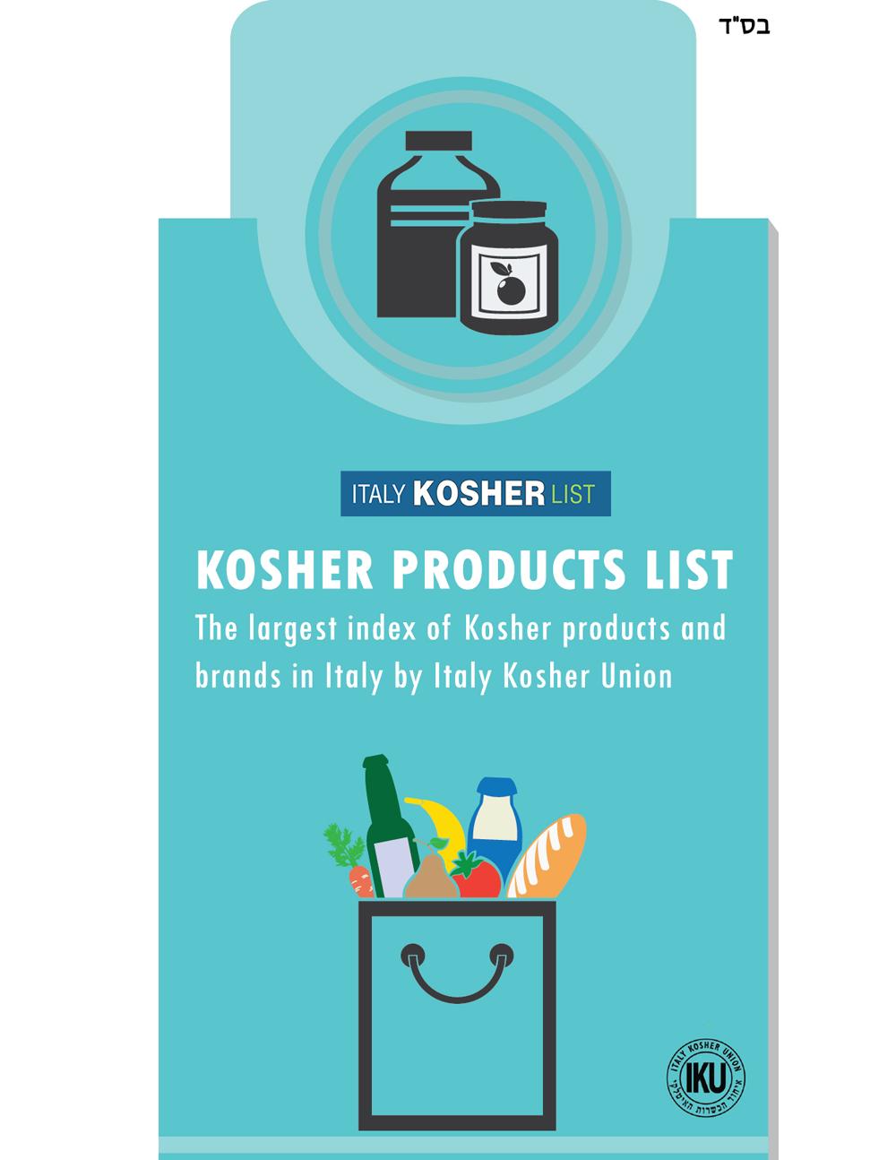 Lista prodotti kosher